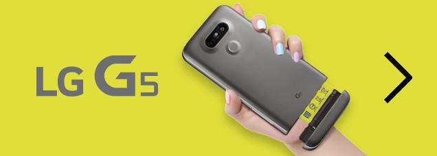 Tautan ke halaman LG G5