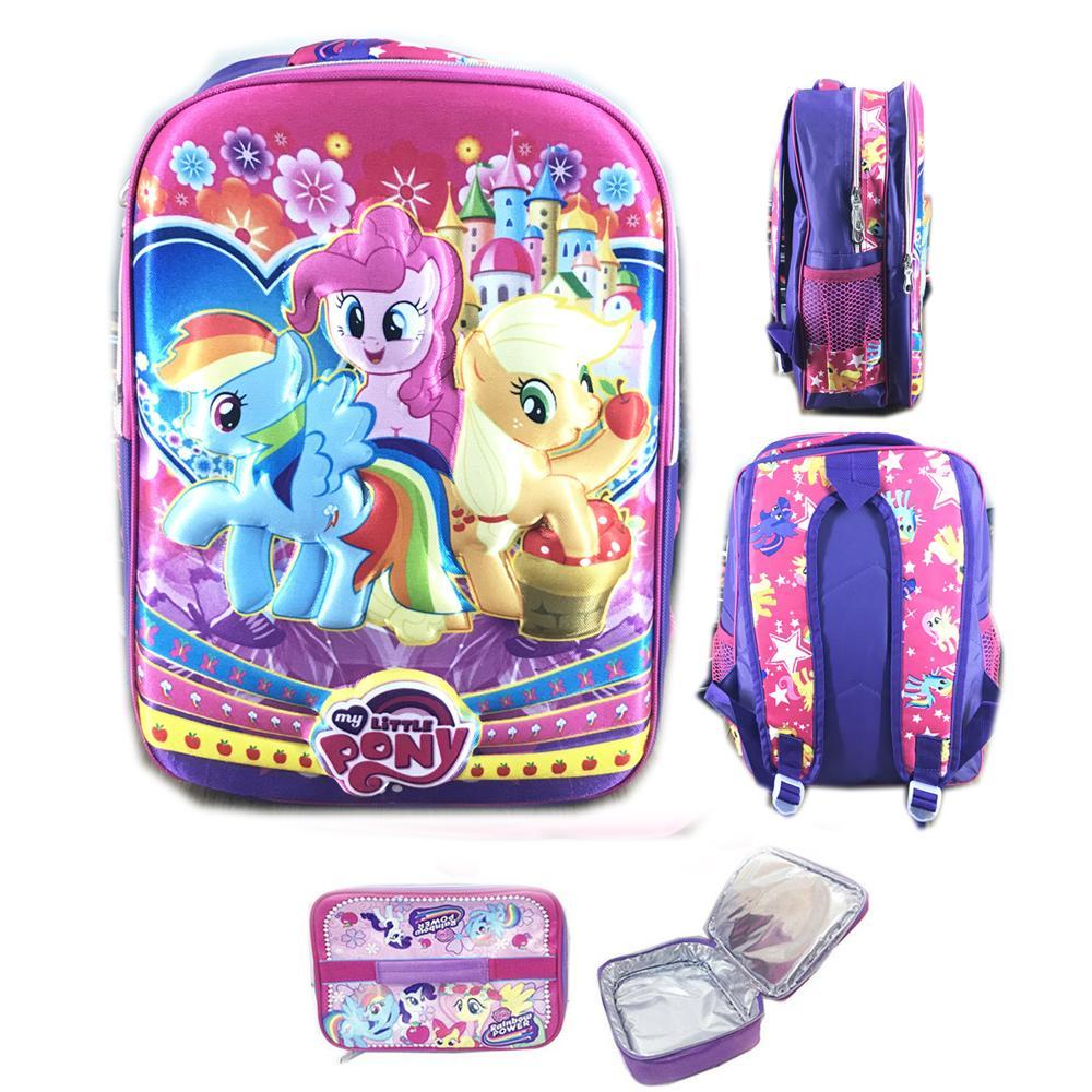 BGC Tas Ransel Sekolah Anak SD Solid My Little Pony 2 Kantung 3D Timbul Hard Cover