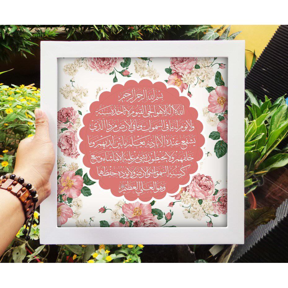 Hiasan Dinding Rumah Masa Kini Motif Kaligrafi Ayat Kursi Bunga Pink Uk 20X20cm