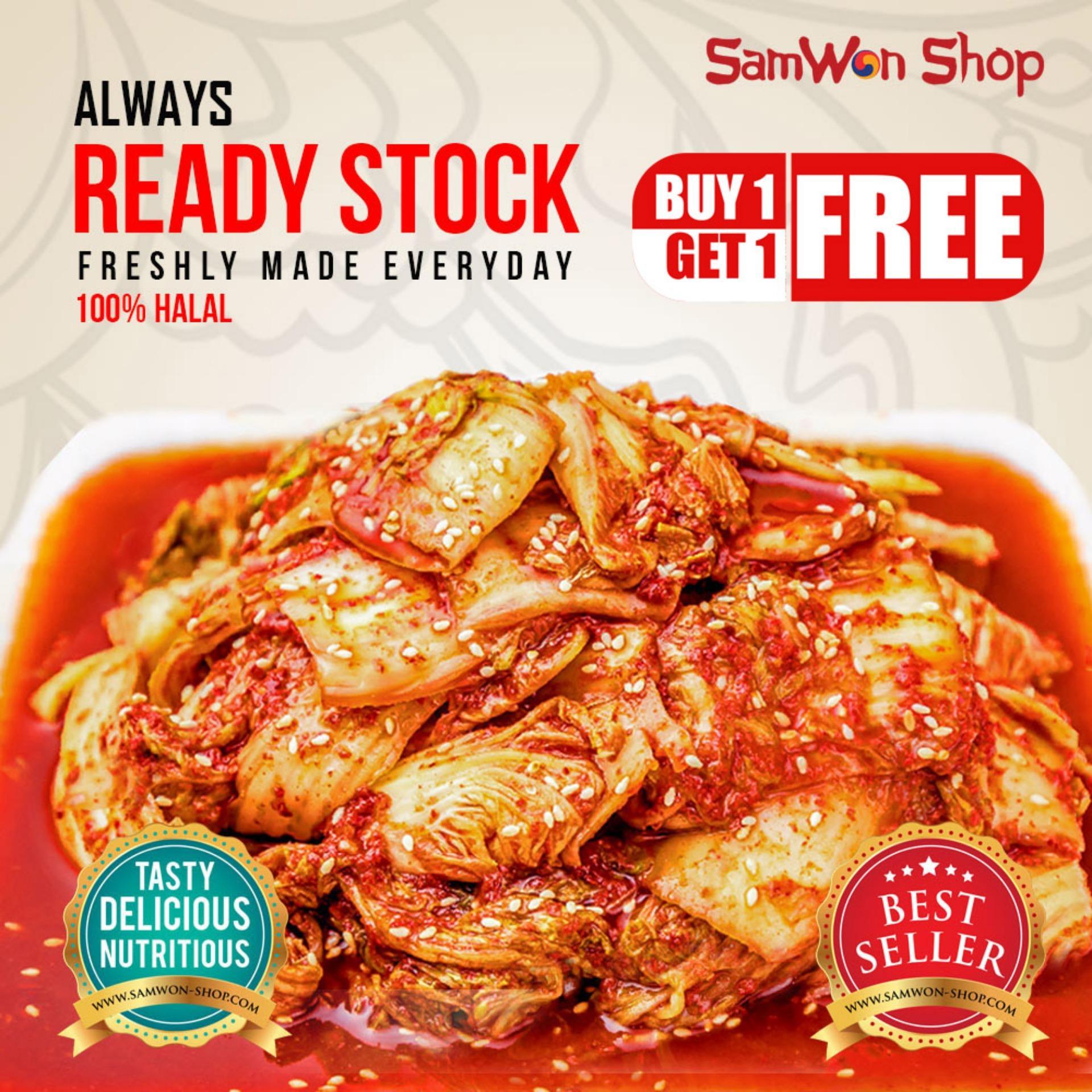 Kimchi Sawi Fresh - 1 Kg Makanan Korea Enak Bergizi Promo Buy 1 Get 1
