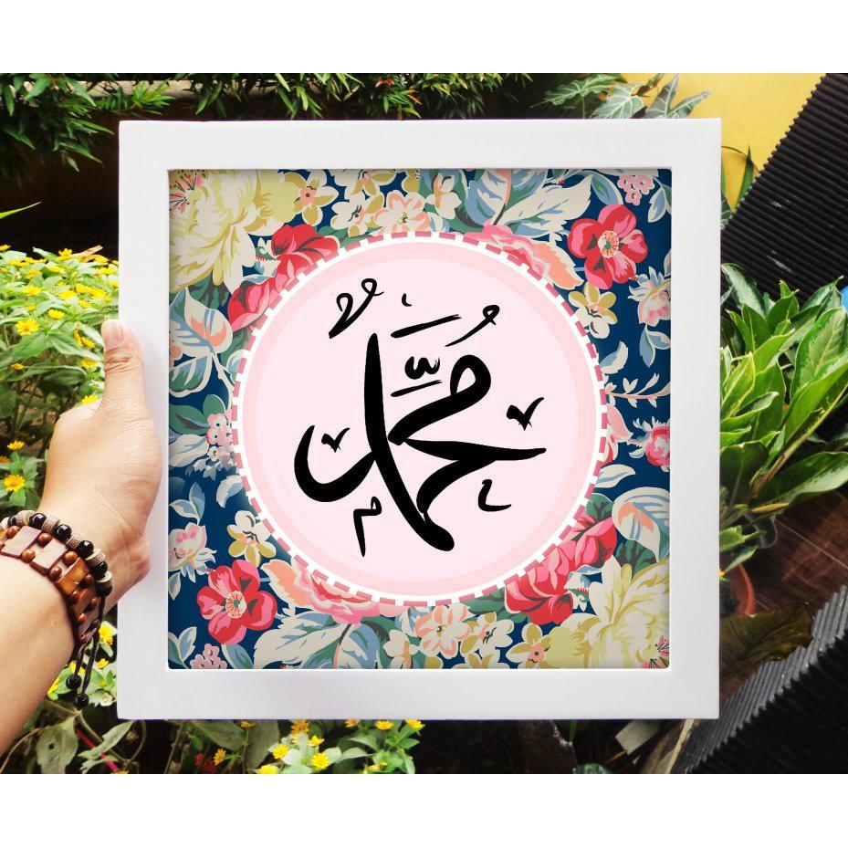 Hiasan Dinding Motif Kaligrafi Muhammad Ukuran 20X20cm