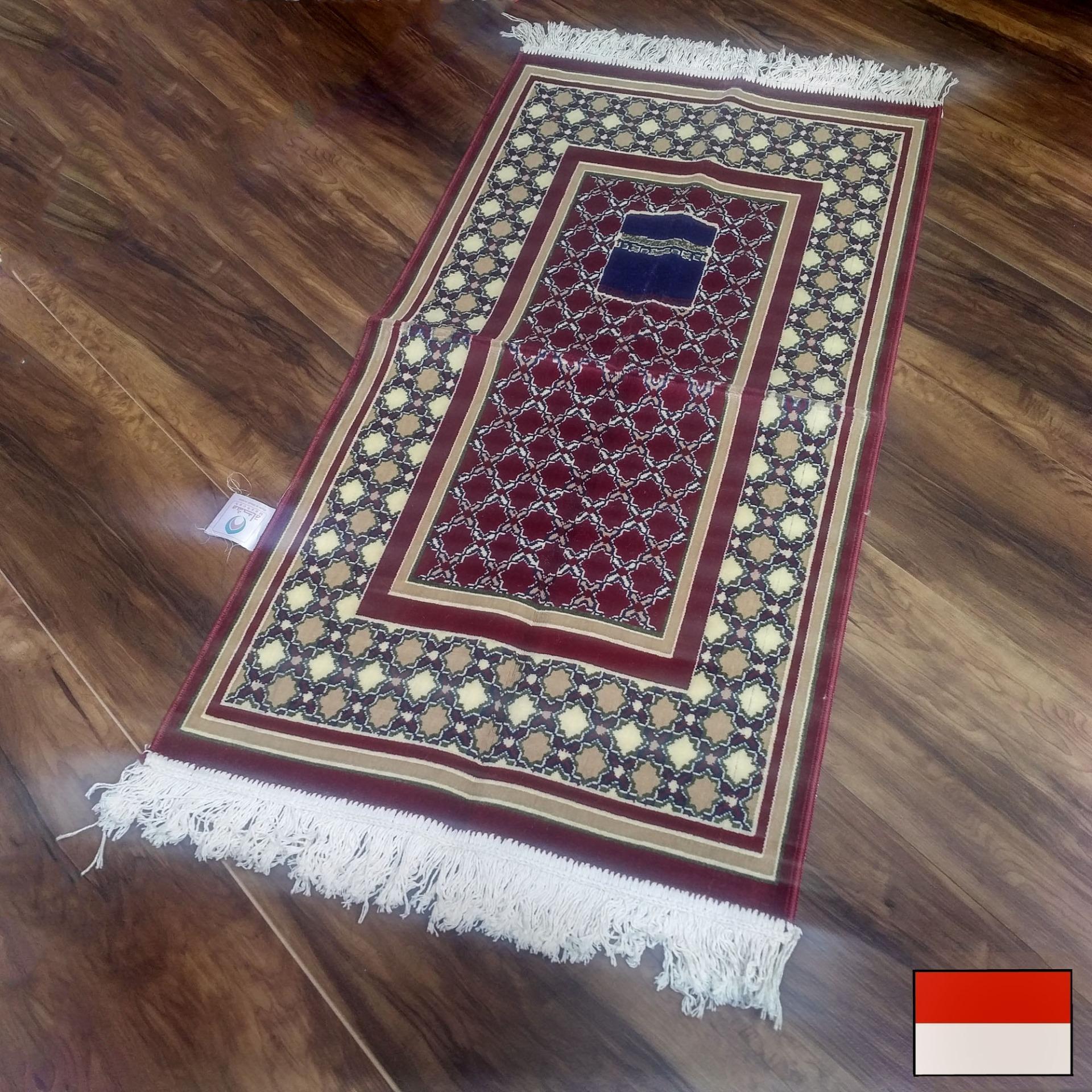 Sajadah Roll Medeena 105 X 570 Cm 21003 Pilar Merah Daftar Harga Source · Mada Sajadah Saudi Arabia Midi Soft Polypropylene 52 cm x 103 cm Merah