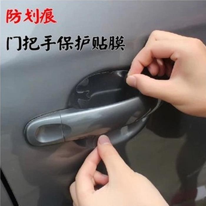 Anti Gores Gagang Pintu Mobil Universal