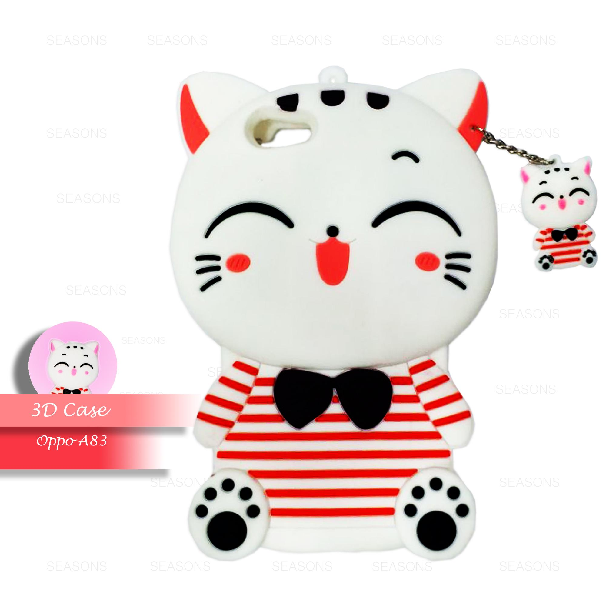 Seasons Little Cat Soft Silicon Phone Case Oppo A83