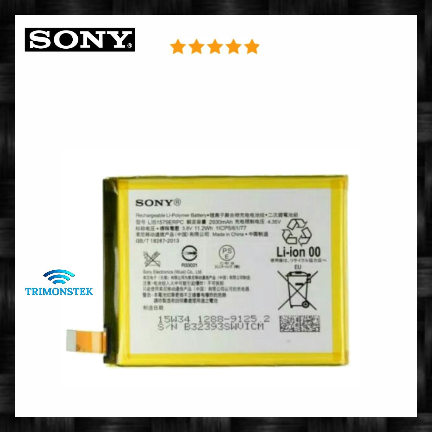 Baterai Battery Sony Xperia Z4 Z3+ C5 Ultra