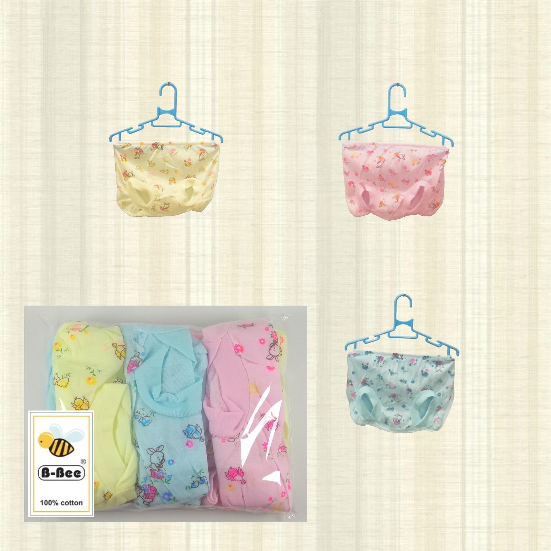 Popok Bayi New Born Motif Polos Dengan Kualitas Yang Grosir 3 Pcs Handuk Kain Cuci  Pgh Source Celana Pendek Pop Baby