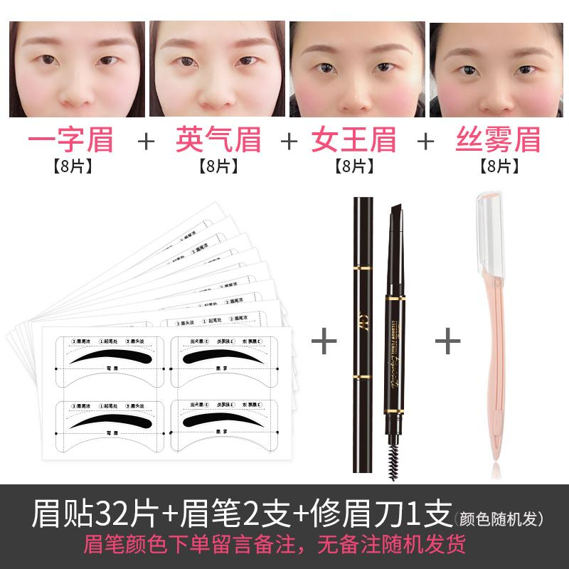Mini Brow Class Eyebrow Stencil 3 pcs Collection Waterproof Drawing . Source ·