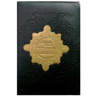 Al Quran Terjemah Syaamil Bukhara Resleting A6