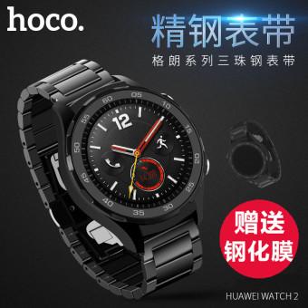 ... perhiasan gelang untuk Samsung Galaxy Gear Fit Hitam Lazada. Source · HOCO Watch2 Anti Karat Baja Cerdas Gelang Tali Jam Tangan