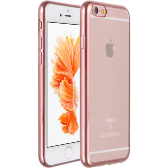 Jual Apple iPhone 6s 16GB - Rose Gold Harga Termurah Rp 9700000.00. Beli Sekarang dan Dapatkan Diskonnya.