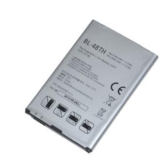 Harga Terbaru Batre,Baterai,Batrei,Battery,LG PRO 2 (BL-