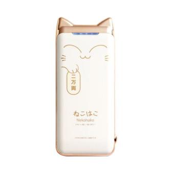 Jual Probox Nekohako H5200 Powerbank 5200 mAh - Gold Harga Termurah Rp 575000. Beli Sekarang dan Dapatkan Diskonnya.
