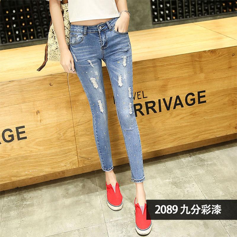 Kehebatan Musim Semi Dan Musim Panas Tipe Standar Jeans Elastis