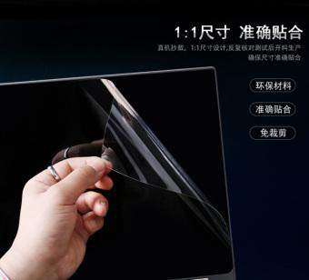 Lenovo 720s-14ikb layar sentuh penuh film film pelindung film film