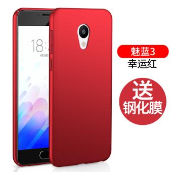 Meizu 3 S Kepribadian Silikon Penurunan Resistensi Tiga Ponsel Cangkang Pelindung Lengan