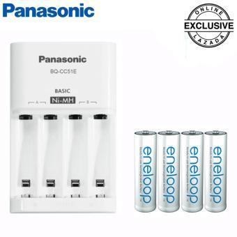 ... Xiaomi Zi5 Rechargable AA Alkaline Battery Hitam Putih Ezyhero Source Jual Xiaomi Zi5 Batu Baterai Cas