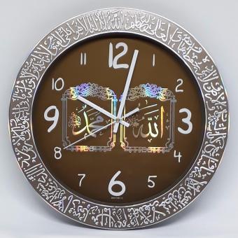 Jam Dinding Pioneer - Nuansa Islami Kaligrafi Ukir (Rainbow Colour) Brown