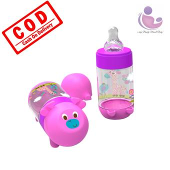i-shop Baby Safe Feeding Bottle 125 ml / Botol Susu Bayi 125ml / Botol Susu Karakter Hewan / AP001