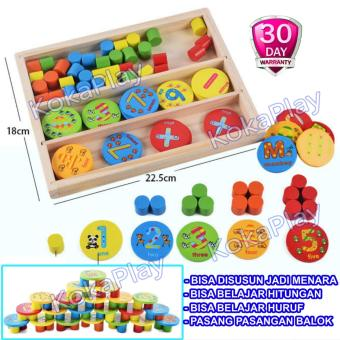 KokaPlay Wooden Toys Puzzle Multifunctional Wafer Learning Box Building Block Mainan Anak Edukasi Balok Kayu Pasang