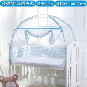 Tempat Tidur Anak-Anak Tirai Nyamuk Tirai Yurt Masker Anti Debu Katil Bayi Tirai Nyamuk