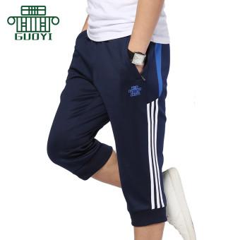 Longgar Berlari Kebugaran Ukuran Besar Celana Latihan Celana Olah Raga (Biru Tua)
