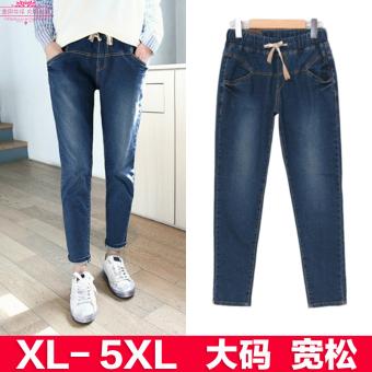 MM Baru Ukuran Ekstra Besar Jeans (Biru Tua)