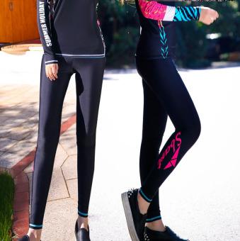 Legging Celana Pendek Olahraga Peregangan Source · SBART Korea Fashion Style Wanita Baru .