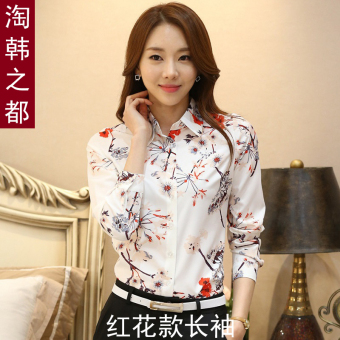 Baju Dalaman Korea Fashion Style Warna Produk Baru Atasan Lengan Pendek (Gambar warna bunga merah