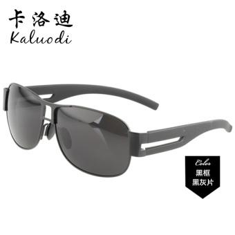 Jual Bosen Kacamata Polarisasi Pria Bentuk Persegi Promo Source · Matahari Kacamata Hitam Kacamata Pria Pria
