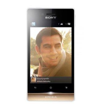 Sony Xperia Miro ST23i - Gold