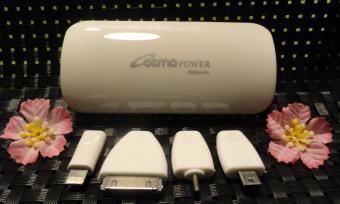 Jual Power Bank - Powerbank Cozmo Venus Four 5600mAh Cuci Gudang - Promo Harga Termurah Rp 225000. Beli Sekarang dan Dapatkan Diskonnya.