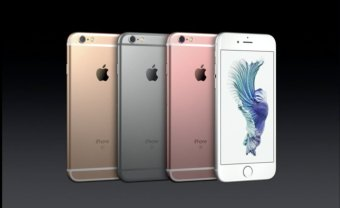Apple Iphone 6S 64Gb - Grey