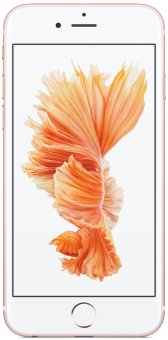 Apple iPhone 6S Plus - 16GB - Rose Gold