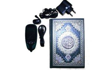 Digital Al-Quran QM 9000 - Hijau