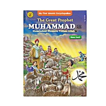 Pustaka LebahNabi Muhammad The Great Prophet - Masa Kecil