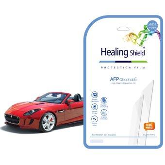 HealingShield Jaguar F Type Clear Type Navigation Screen Protector