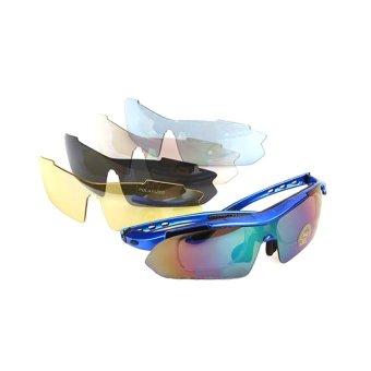 HuoLaLa Bike Bicycle Comfortable Polarized Sunglasses Eyewear Goggle Sports UV + 5 Lens (Intl)