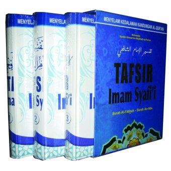 Almahira - Tafsir Imam Syafii