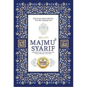 Turos Pustaka - Majmu' Syarif Edisi Eksklusif Full Color (Tajwid Warna) - Hard Cover