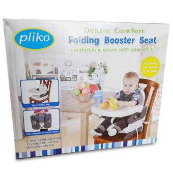 Babyelle Fold Up Infant Seat With Melodies And Soothing Vibrations Baby Elle Kursi . Source .