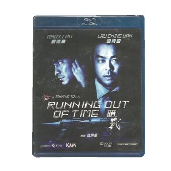 Kam & Ronson Enterprises Running Out of Time Blu-ray