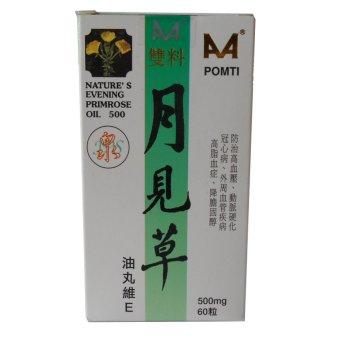 Obat Herbal Nature`s Evening Primrose Oil 500 Obat Diabetes dan Kolesterol