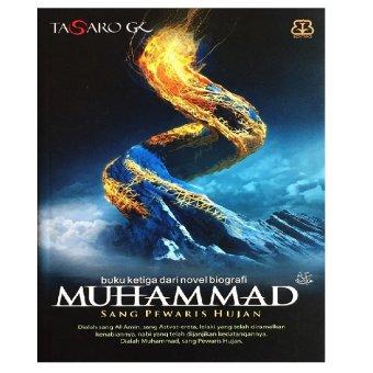 Uranus Bentang Pustaka - Muhammad #3 : Sang Pewaris Hujan