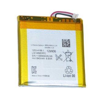 Battery Sony LT26w Original 100% Baterai Sony Ericsson Xperia Acro S terpercaya