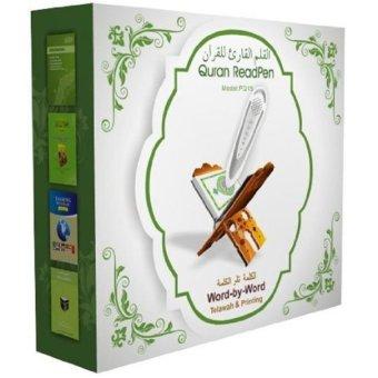 Belvanian Pen Al-Quran Digital / Al Quran Kata per kata / Cara Cepat Belajar Al Quran
