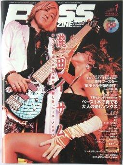 Rittor Music Bass Magazine Jan 2016