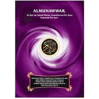 Cipta Al Quran Terjemah AlMunawwar Purple A4