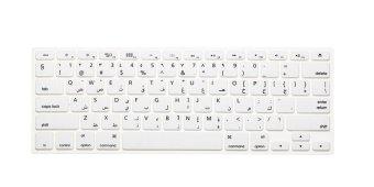 HRH Arabic Silicone Keyboard Cover Skin for Apple Macbook Pro Retina MAC 13 15 17 Air 13 (White)- Intl