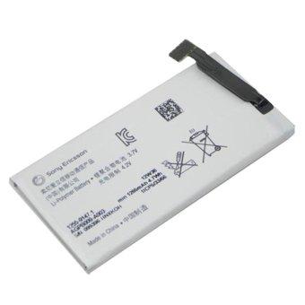 Sony Xperia Battery GO ST27i terpercaya