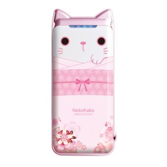 Jual Probox Nekohako Kimono Limited Edition Powerbank 5200 mAh - Pink Harga Termurah Rp 599000. Beli Sekarang dan Dapatkan Diskonnya.